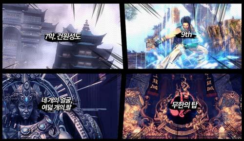 韓国、12月 1日に 「建元成都」...